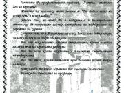pozdraw-kir_tren