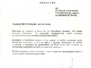 skan-soc_min